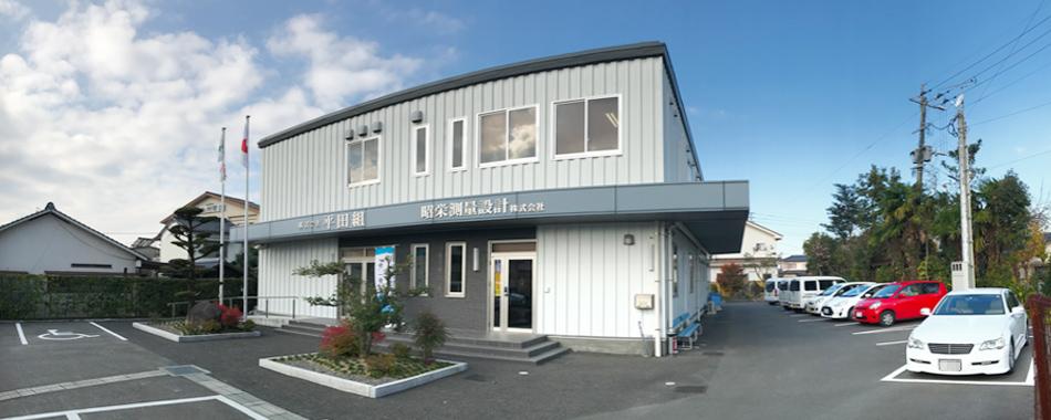 朝倉 市 ホームページ